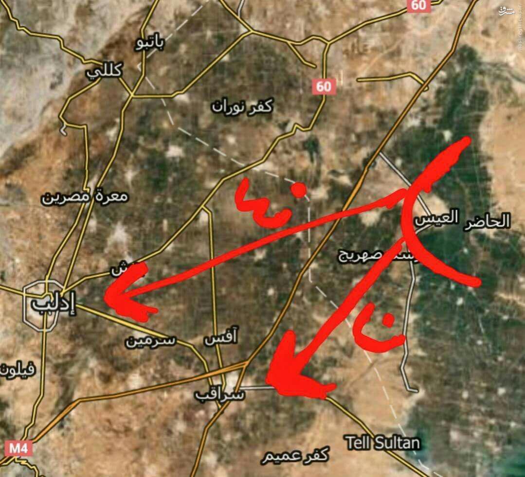 تصرف دژ القاعده در جنوب حلب/بازگشایی قریب الوقوع اتوبان حلب دمشق/شمارش معکوس برای پیشروی به سمت فوعه و کفریا/پیشروی گسترده ارتش در غوطه شرقیه/احتمال گشوده شدن جبهه جدید در شمال حلب/فریاد استغاثه تروریستها به آسمان بلند شد/در حال ویرایش