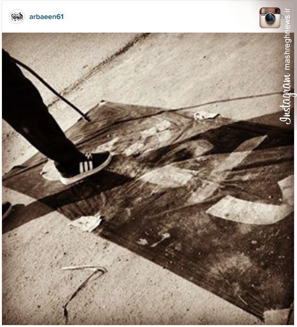 عکس/ داعش زیر لگدهای زائران اربعین