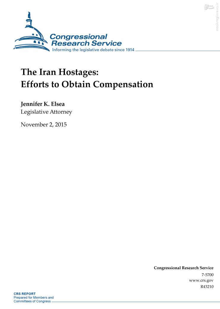 بزرگترین کاسب تحریم ایران کیست؟ / درآمد 22 میلیارد دلاری آمریکا از جریمه ناقضان تحریم ایران /// در حال ویرایش