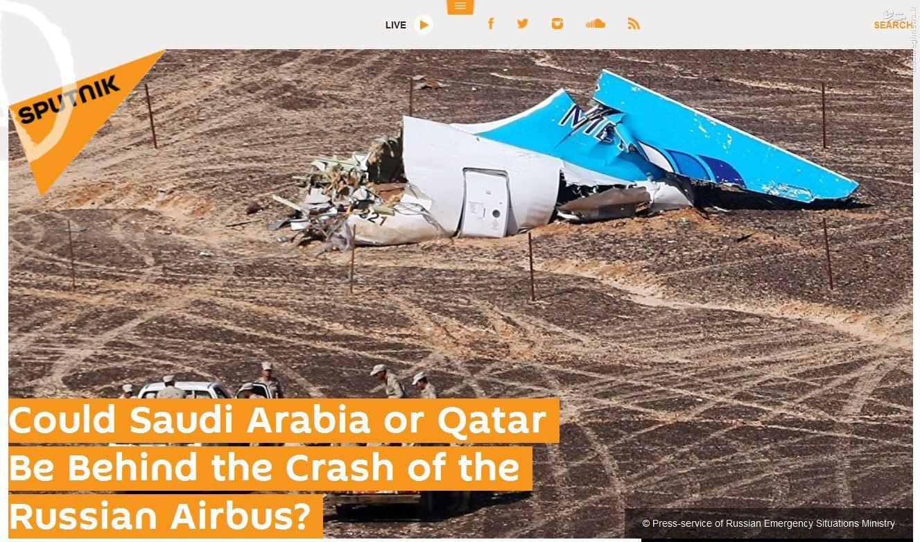 نقش اسراییل، عربستان، و قطر در سقوط هواپیمای روسی چقدر بوده است؟