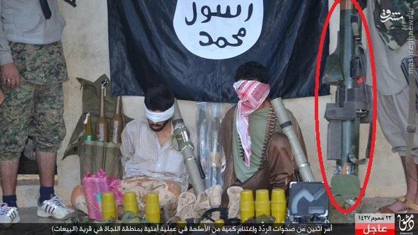ضد تانک فرانسوی در دستان تروریستها در سوریه+تصاویر