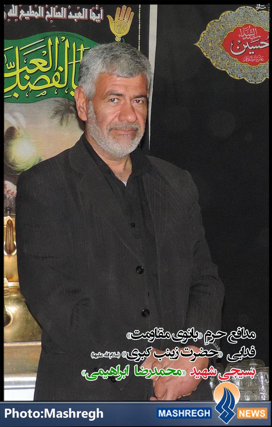 شهدای مدافع ایرانی در «عملیات محرم« به 55 نفر رسید+عکس