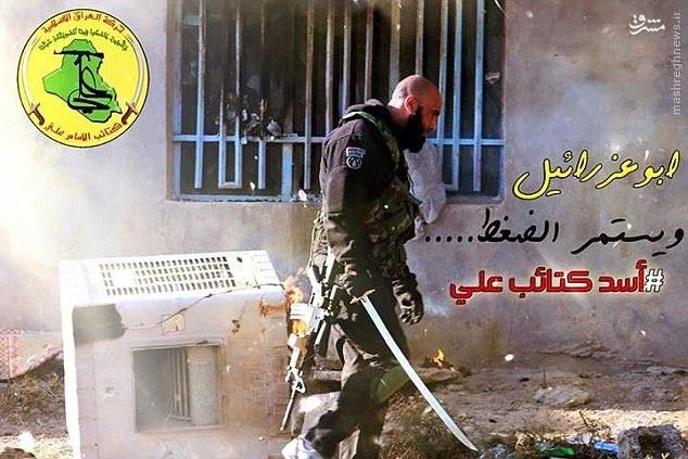 ورود صدها رزمنده عراقی به تدمر+تصاویر
