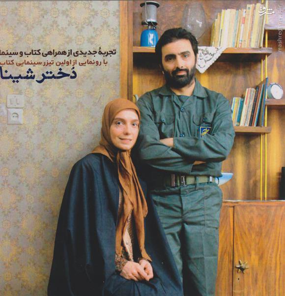 عکس/ «امید زندگانی» در لباس سپاه پاسداران