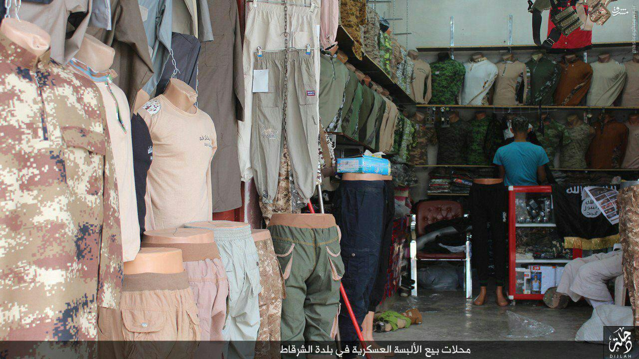 فروشگاه لباس داعشی+تصاویر
