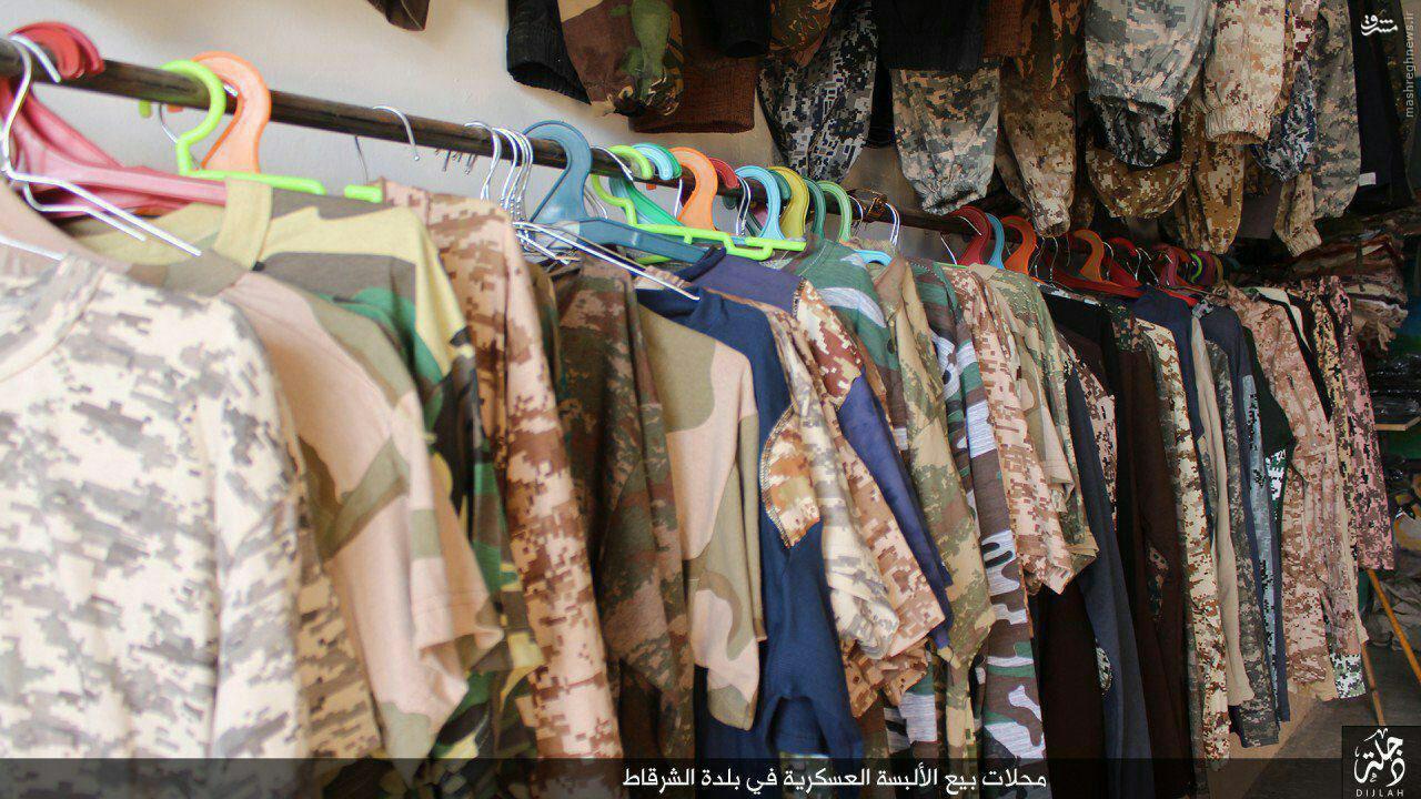 فروش لباس نظامي
