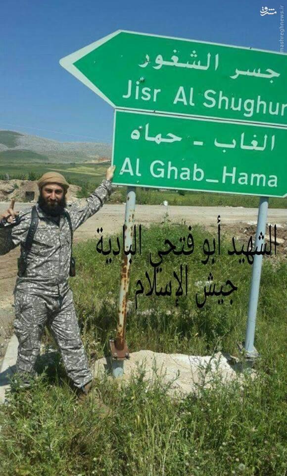 هلاکت فرمانده ارشد القاعده در ادلب+تصاویر