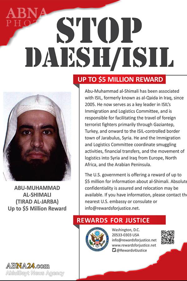 جایزه 5 میلیون دلاری آمریکا برای دستگیری یک داعشی +عکس