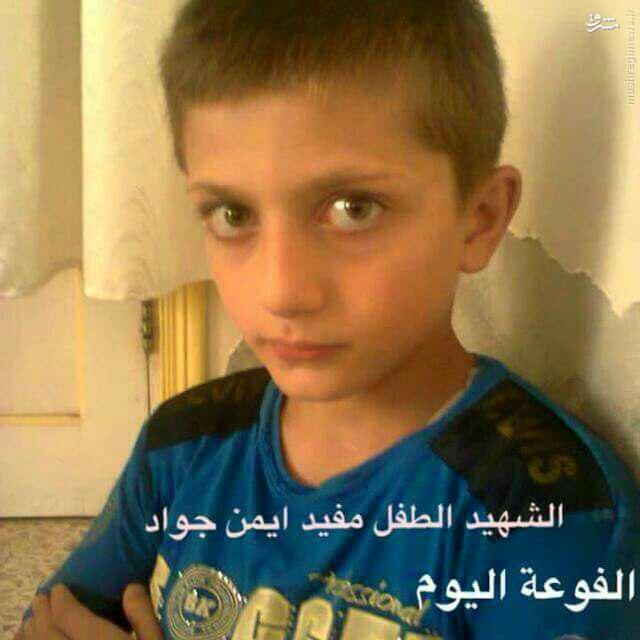 شهادت کودک شیعه سوری در موشکباران فوعه و کفریا+تصویر