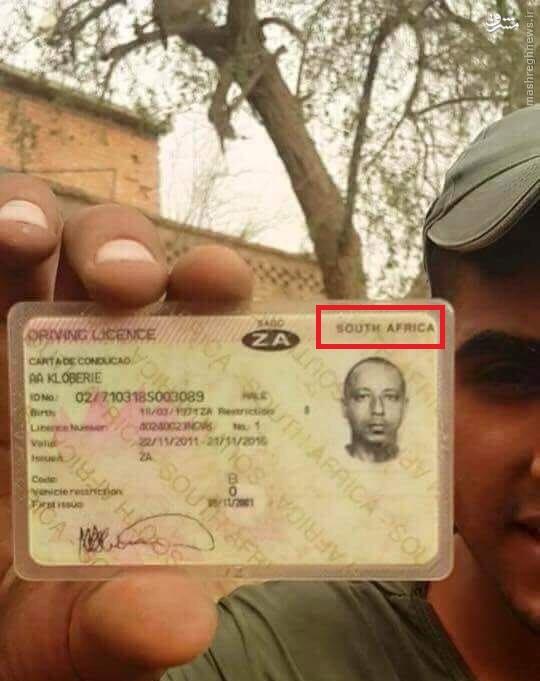 هلاکت داعشی اهل آفریقای جنوبی در عراق+تصویر