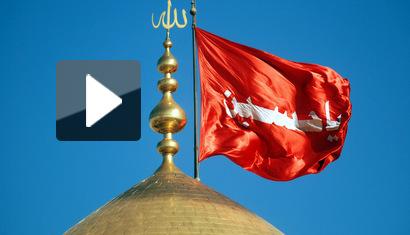 چرا پرچم امام حسین قرمز است