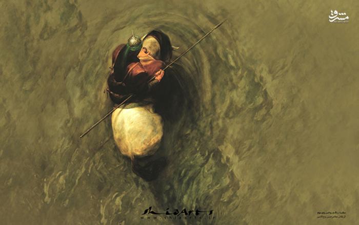 اشعار روز تاسوعا؛ حضرت ابوالفضل العباس(ع)