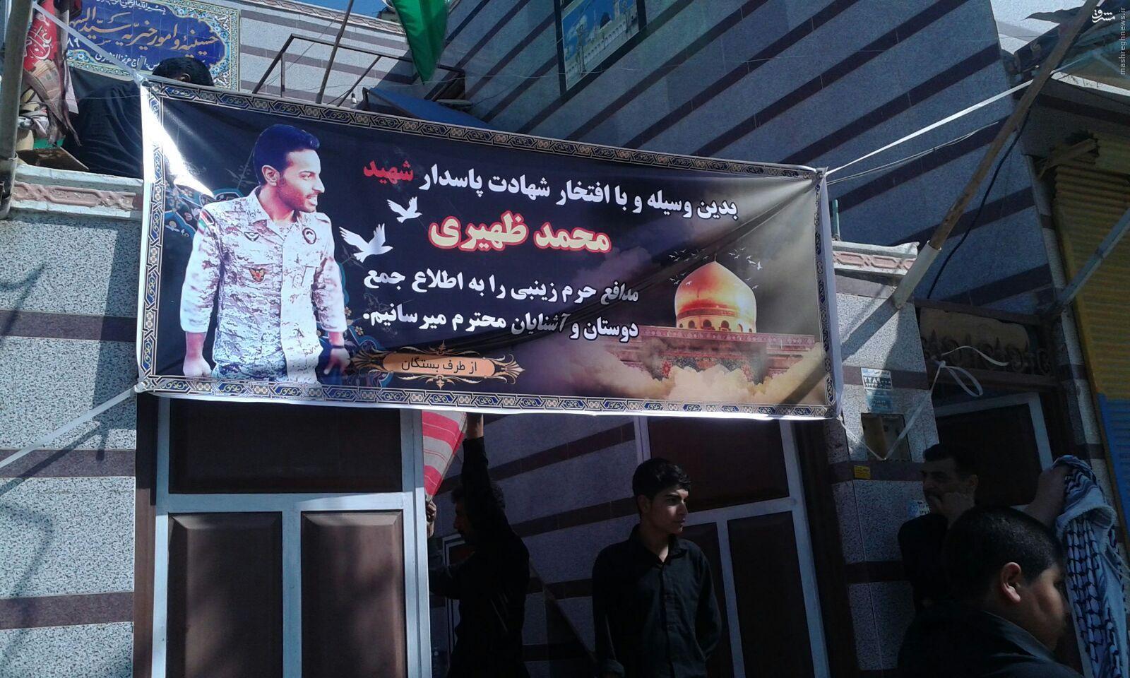شهادت ایرانی مدافع حرم در سوریه+تصویر
