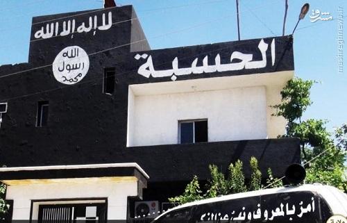 هلاکت فرمانده سعودی داعش در جنوب حلب+تصویر