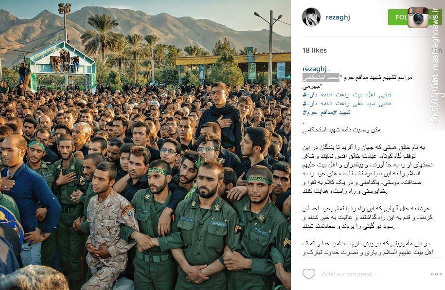 استقبال باشکوه مردم جهرم از شهید مدافع حرم +عکس