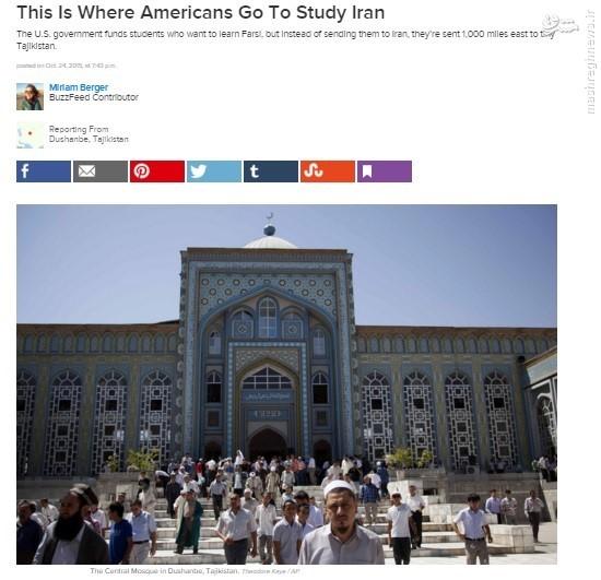 جاسوسان آمریکا از «دوشنبه» به ایران میآیند /// در حال ویرایش