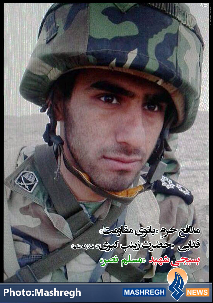 عکس/ آخرین مدافعانی که در «عملیات محرم» جاودانه شدند