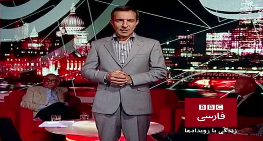 تحلیلی بر برنامه «پرگار» بیبیسی فارسی /// در حال ویرایش