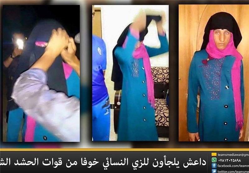 داعشی فراری با پوشش زنانه+عکس