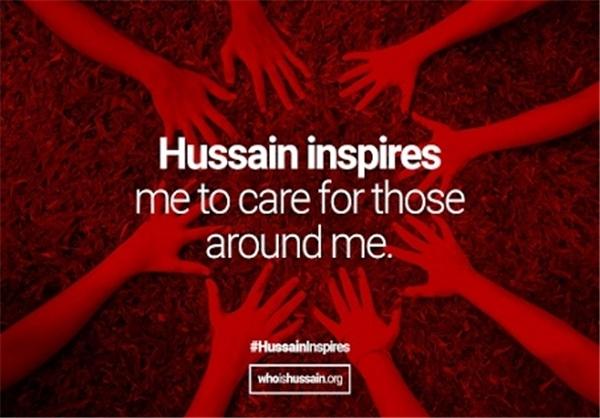از تلاش تشیع انگلیسی تا بسیج جهانی در معرفی امام حسین(ع) واقعی+ عکس