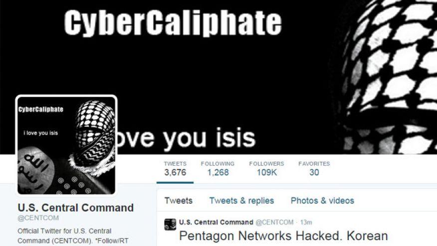 داعش از کدام نرم افزارها و خدمات آنلاین استفاده میکند؟