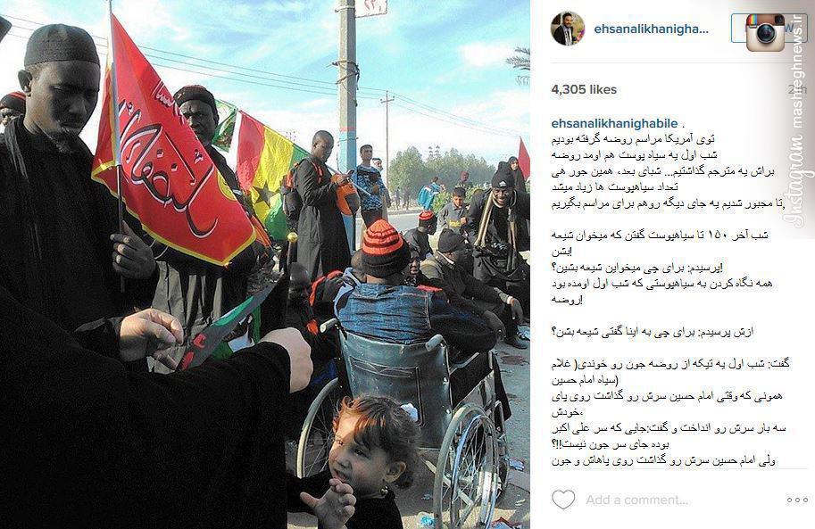 خاطره احسان علیخانی از مجلس روضه اش در آمریکا+عکس