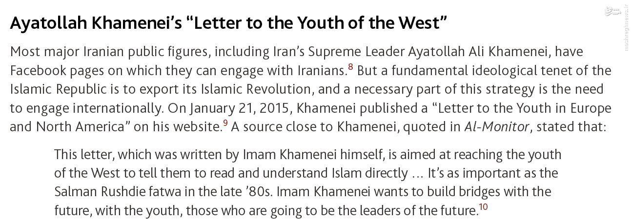 رهبر ایران با نامه هوشمندانه خود قلب جوانان غربی را نشانه گرفت + سند /// در حال ویرایش