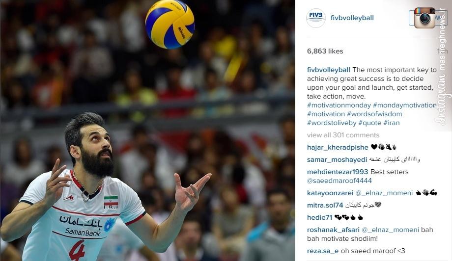 پست جالب اینستاگرام FIVB با عکس سعید معروف