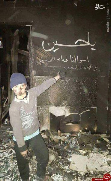 عکس/ ارادت خاص یک کودک به اباعبدالله