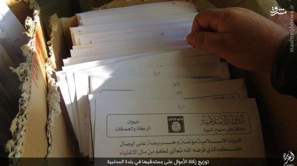 جدیدترین وعده دروغین داعشی ها +تصاویر