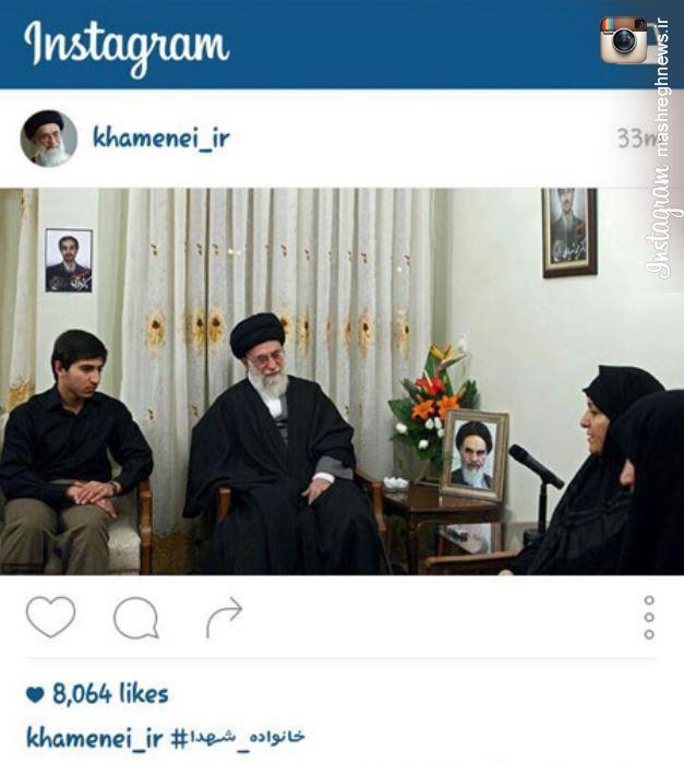 عکس/ آخرین پست اینستاگرام رهبر انقلاب
