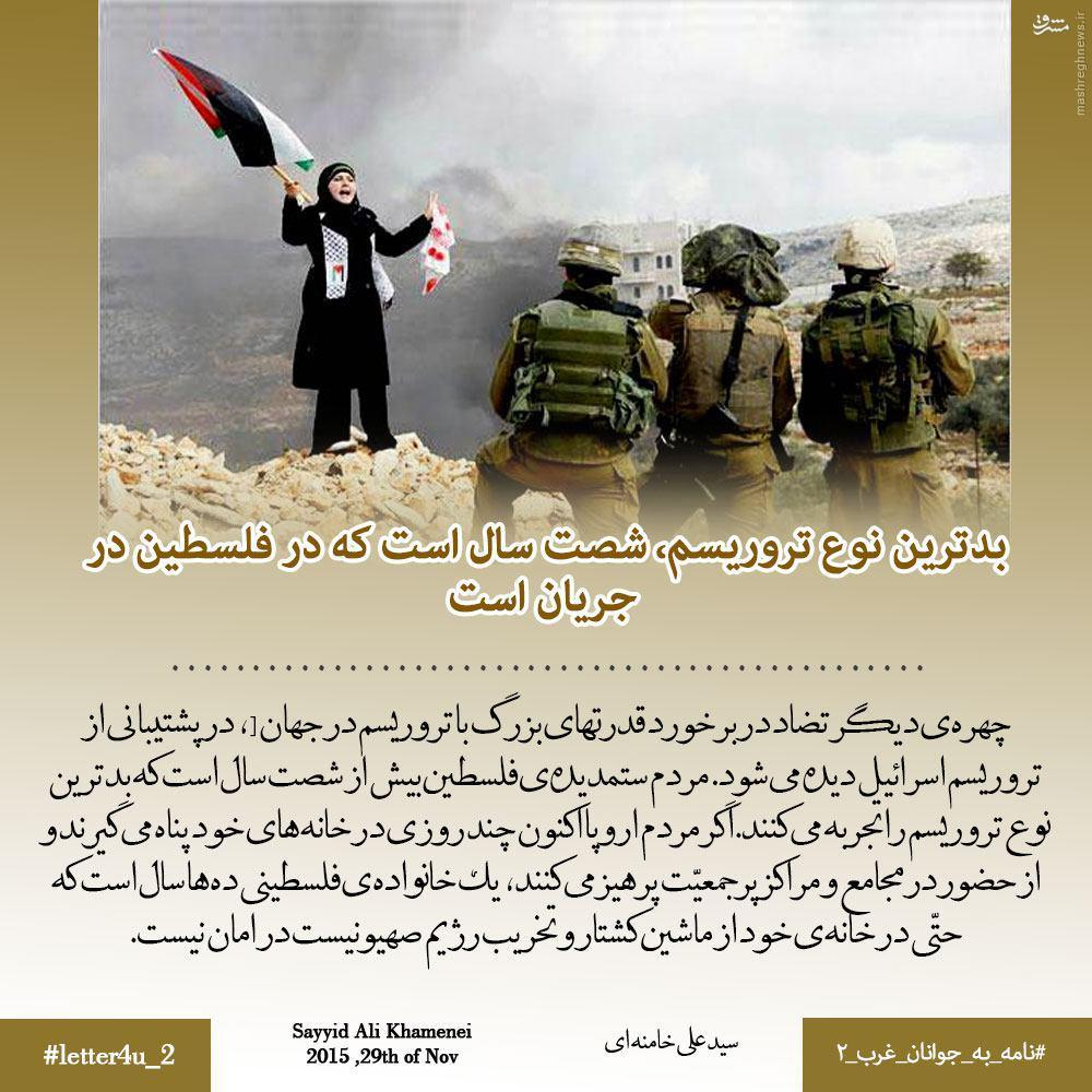 عکس های رهبر انقلاب