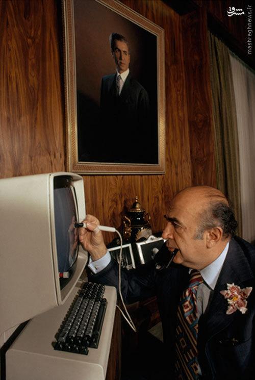 عکس/ اولین کامپیوتری که به ایران آمد