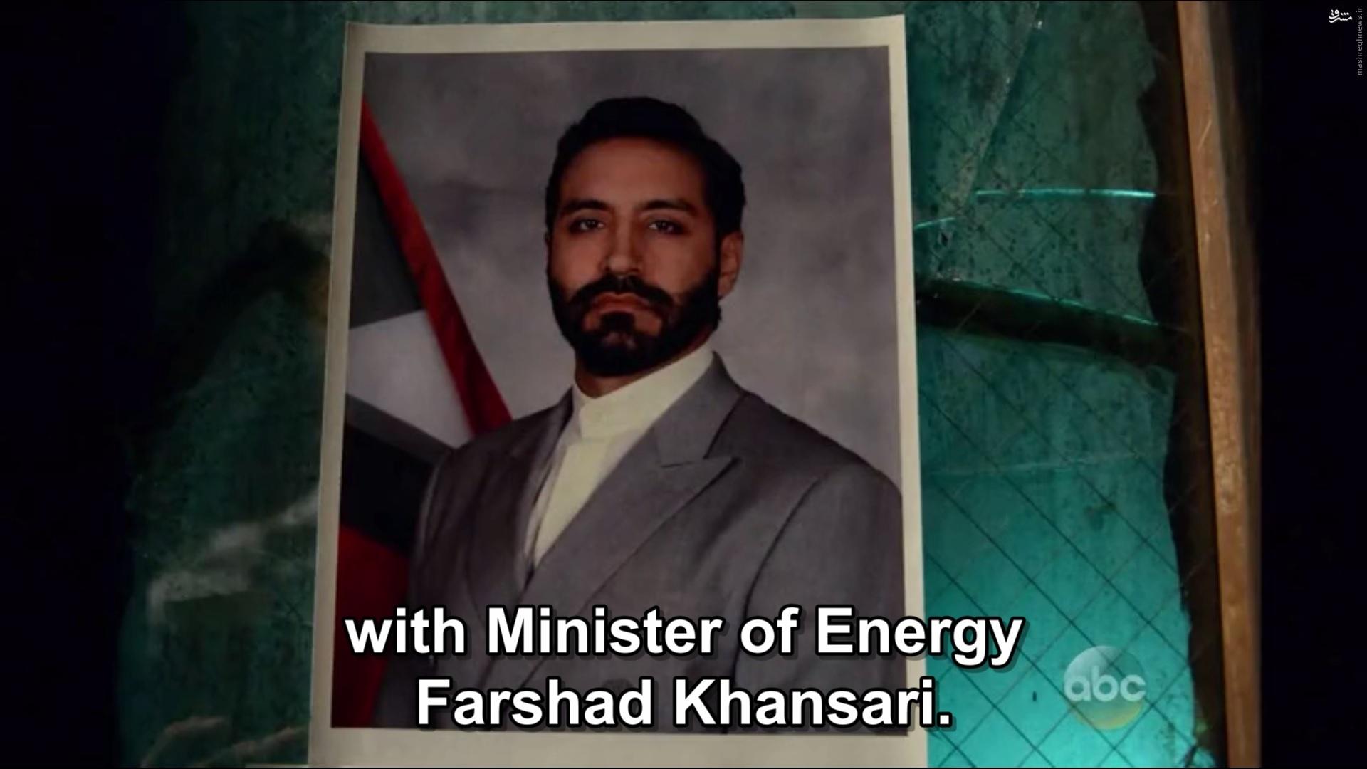 تخریب وجهه ایران در سریال جدید آمریکایی