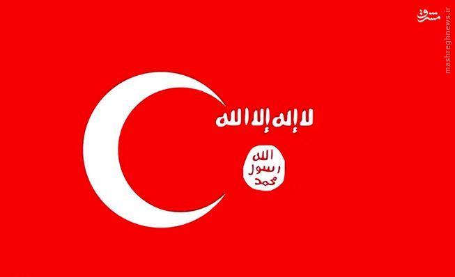 رونمایی از پرچم جدید داعش در شبکههای اجتماعی + عکس