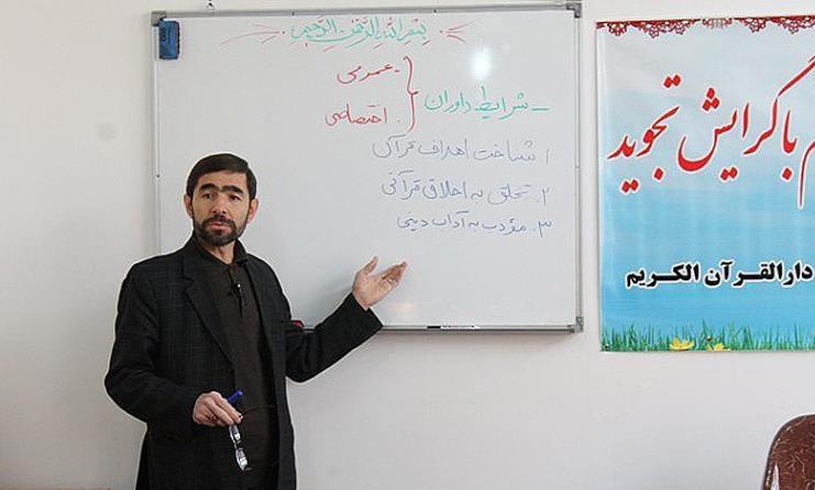 قاری و داور بین المللی قرآن کشور درگذشت+ عکس