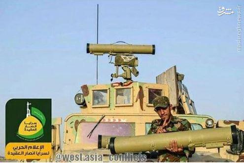 عکس/ ترکیب روسی، آمریکایی در عراق