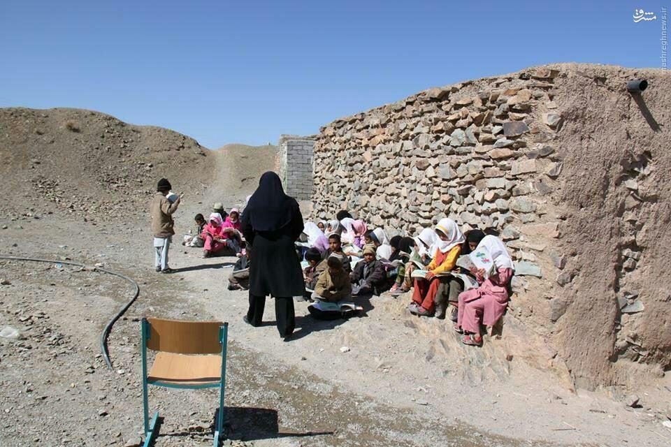 یک مدرسه روستایی عجیب در ایران +عکس