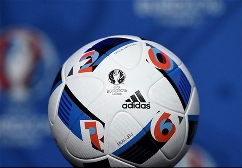 گزارش زنده از قرعه کشی یورو 2016