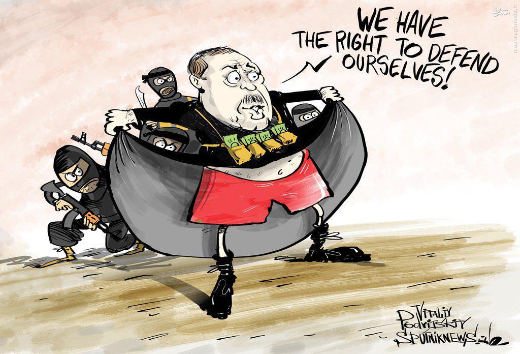 کاریکاتور خبرگزاری رسمی روسیه علیه اردوغان