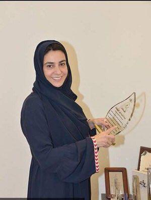یک زن عضو شورای شهر مکه مکرمه شد+عکس