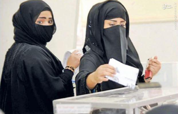 یک زن عضو شورای شهر مکه مکرمه شد +عکس