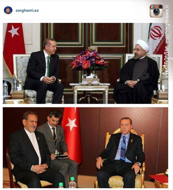 واکنش ضرغامی به رفتار زشت اردوغان با معاون اول روحانی + عکس