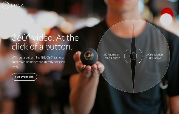 معرفی کوچکترین دوربین ۳۶۰ درجه جهان +عکس