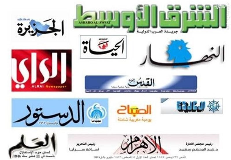 فتح قلوب جهانیان با نوآوری رسانهای برای اربعین 95 /// در حال ویرایش