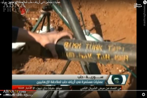 کشف سلاح های ساخت ترکیه در مناطق تحت کنترل داعش +عکس