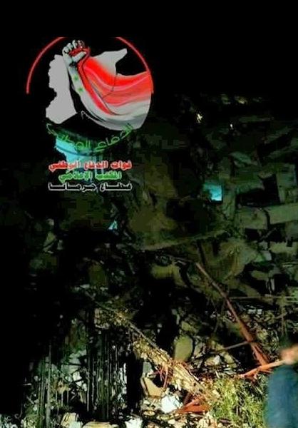 ترور سمیر قنطار و فرماندهان حزب الله در سوریه در حمله رژیم صهیونیستی +عکس و فیلم