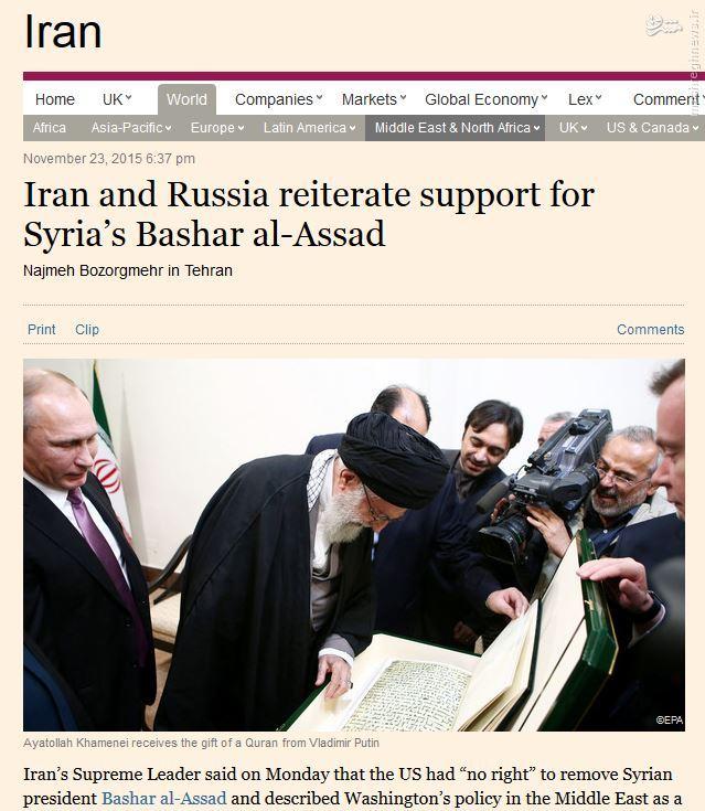 بازتابهای یک دیدار خاص در رسانههای جهان //// بازتاب دیدار خاص پوتین با رهبر انقلاب در رسانههای جهان + تصاویر