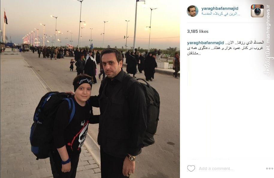 عکس/ مجری تلویزیون و فرزندش در راه کربلا