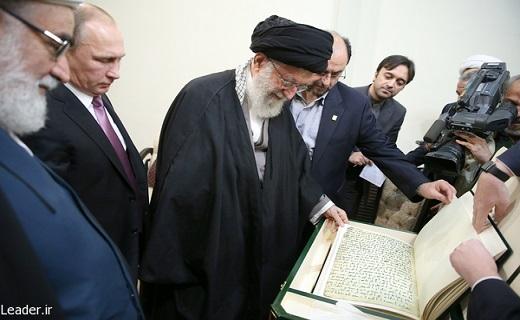 چرا پوتین این قرآن را به رهبر انقلاب هدیه داد؟